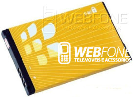 Bateria Blackberry 8100, 8110, 8120, 8130, 8220