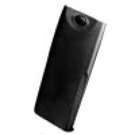 Bateria Nokia BLS-2N