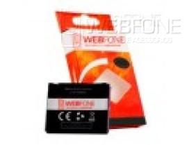 Bateria LG LG GS290,GB220,GW300,KP260