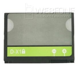 Bateria Blackberry 8900, 9500, 9530,