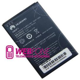Bateria Huawei U8220, U8230, E5830, E5838, E5, C8600, E585