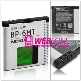 Bateria Nokia BP-6MT