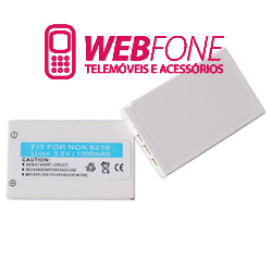 Bateria Nokia E66,E75,3120,8800 Arte