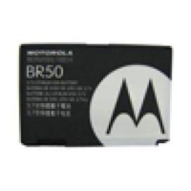 Bateria Motorola BR-50